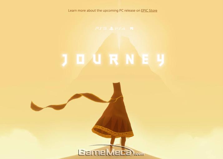 오는 6월 6일 PC로 출시되는 어드벤처 게임 '저니' (사진: 게임 공식 홈페이지)