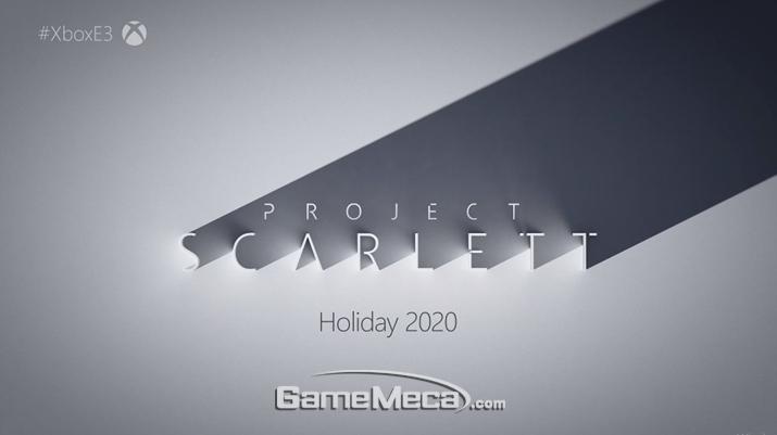 2020년 연말 홀리데이 시즌에 출시 예정인 차세대 콘솔 '프로젝트 스칼렛' (사진: MS 컨퍼런스 영상 갈무리)