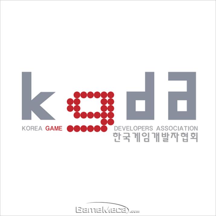 성명서 발표에 참여한 한국게임개발자협회 로고 (사진출처: 공식 페이스북 페이지)