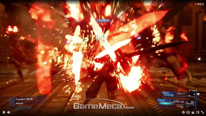 리미트 브레이크 초(사진출처: 스퀘어에닉스 E3 쇼케이스 갈무리)