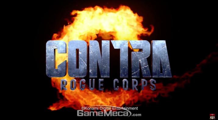E3 2019에서 공개된 '콘트라 로그 콥스' (사진: 공식 영상 갈무리)