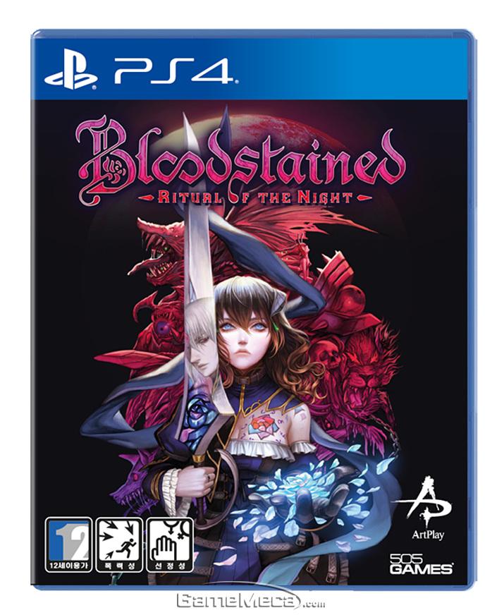 국내 발매된 '블러드스테인드' PS4 패키지 (사진제공: 디지털터치)
