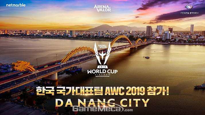 '펜타스톰' 한국대표팀이 AWC에 참가한다 (사진제공: 넷마블)