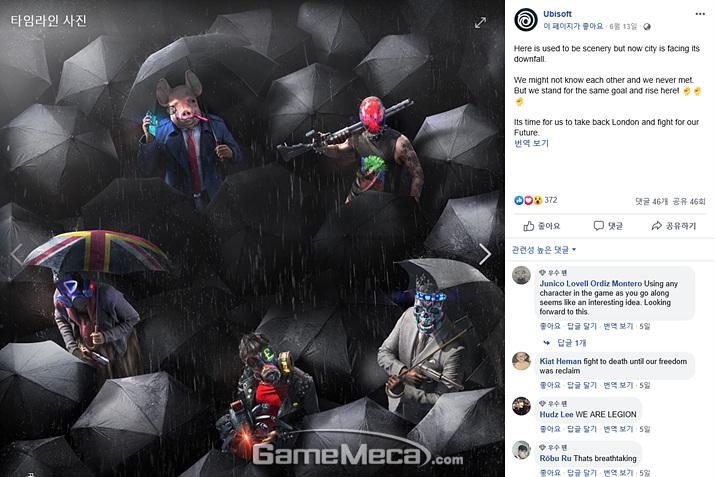 유비소프트 페이스북에 게재된 '와치독: 리전' 홍보 포스터 (사진출처: 유비소프트 페이스북)