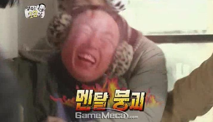 TV 예능프로그램에도 나오며 인싸 문화에 진입한 '멘붕' (사진출처: imbc '무한도전' 공식 홈페이지 영상 갈무리)