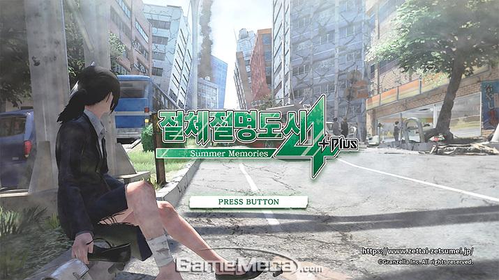한국어판이 발매되는 '절체절명도시 4 Plus' (사진제공: 디지털터치)
