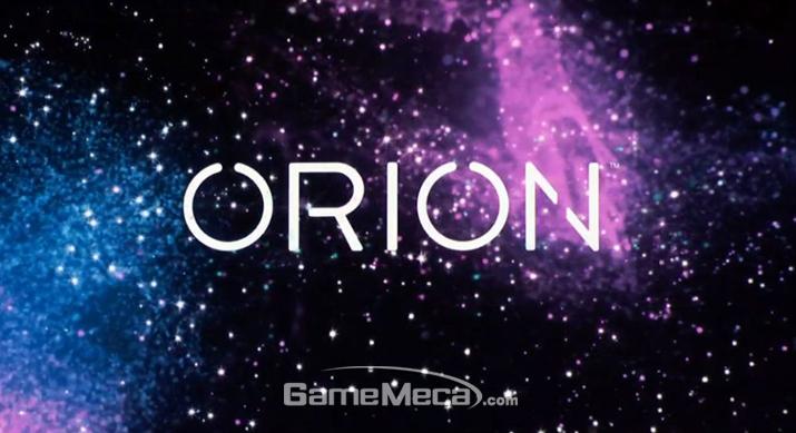 '오리온'은 여러 클라우드 시스템에 적용이 가능하다는 차이점이 있다 (사진출처: 베데스다 공식 홈페이지)