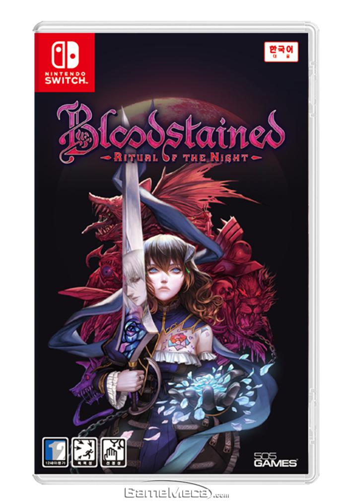 '블러드스테인드: 리추얼 오브 더 나이트' 한국어판 닌텐도 스위치 버전이 6월 25일 출시됐다 (사진제공: 디지털터치)