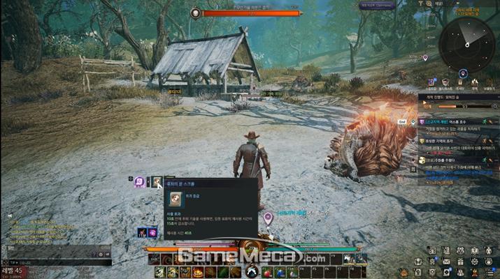 전투 중에는 별도의 UI가 생긴다 (사진: 게임메카 촬영)