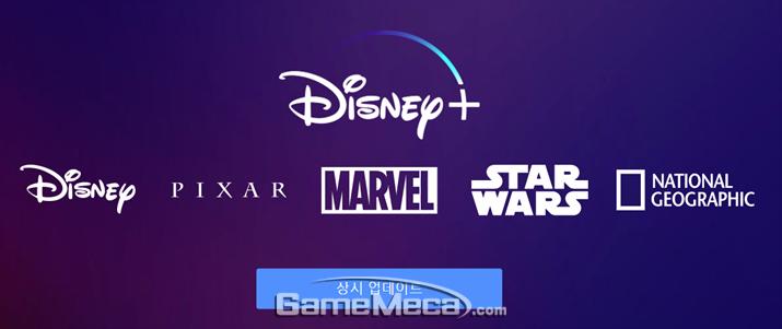 넷플릭스보다 저렴한 가격의 스트리밍 서비스 '디즈니플러스' (사진출처: 공식 홈페이지)