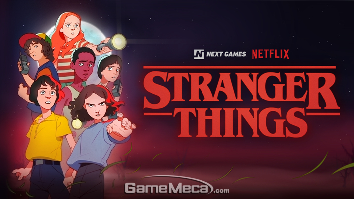 E3 2019에서 공개된 '기묘한 이야기' 위치기반 모바일 게임 (사진출처: 넥스트게임즈 공식 홈페이지)