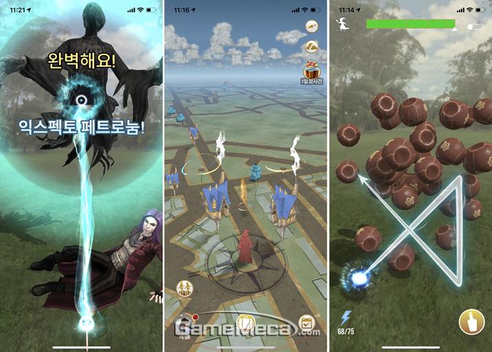 전반적으로 '포켓몬 고'와 비슷한 게임 양상을 띄고 있다 (사진: 게임메카 촬영)