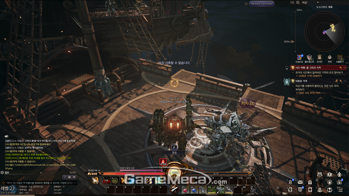 함선에서 마갑기를 타고 해적질을 하는 것도 공중전의 일부고 (사진: 게임메카 촬영)