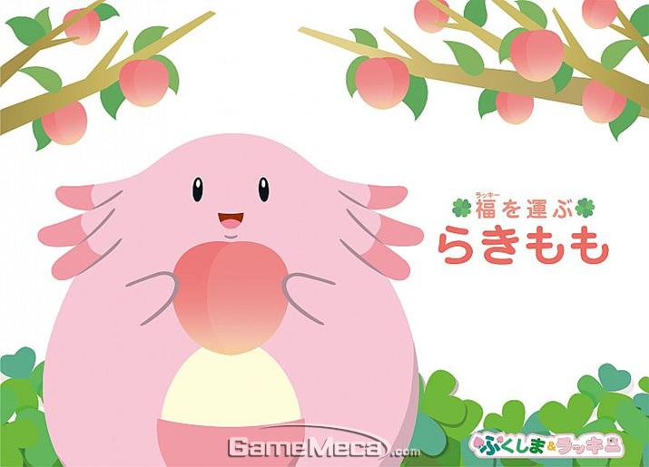 포켓몬과 후쿠시마 복숭아 콜라보 이벤트도 진행 중이다 (사진출처: 후쿠시마 관광청 공식 블로그)