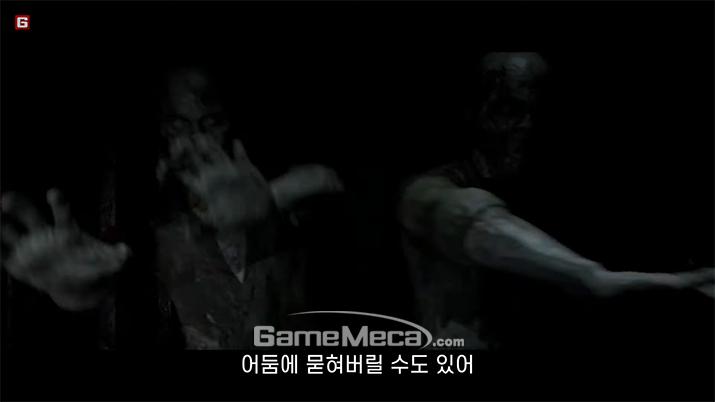 '더 다크 픽처스: 맨 오브 메단' 한글자막 영상 (사진촬영: 게임메카)