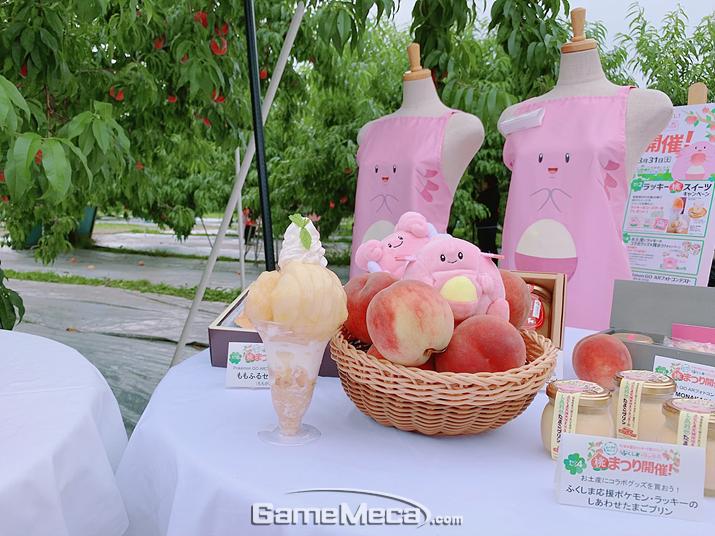 포켓몬스터 '럭키'가 후쿠시마 과수원 복숭아 축제 시작을 알리고 있다 (사진출처: 후쿠시마&럭키 공식 트위터)