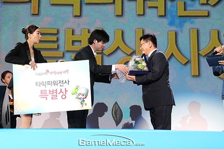 2013년 '메이플스토리 10주년' 행사에 참석한 타락파워전사 (사진: 게임메카 촬영)