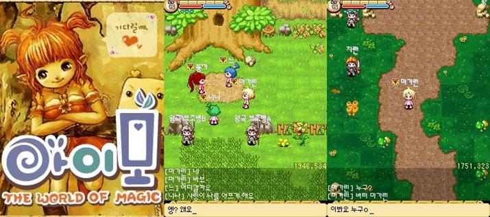 2006년 첫 출시 당시의 '아이모'는 이랬다 (사진출처: 게임 공식 커뮤니티)