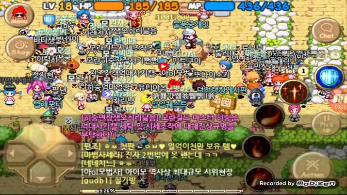 여전히 많은 접속자를 자랑하는 '아이모' (사진출처: 게임 공식 커뮤니티)