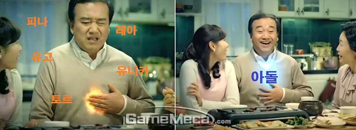 출시 당시 유저들의 마음 (사진출처: 개비스콘 CF 영상 갈무리)