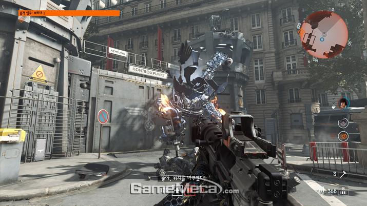 이렇게 큰 기계 인형이라도 상대했다간 슈투름게버의 총알은 완전히 바닥나게 된다 (사진: 게임메카 촬영)