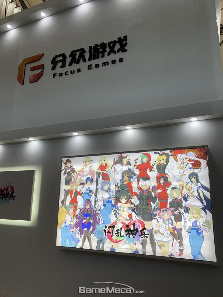 일본 게임과 IP는 더욱 많다. 섬란 카구라부터... (사진: 게임메카 촬영)