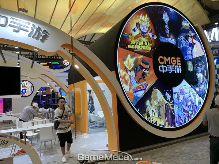 각종 일본 애니메이션 총 집합은 물론... (사진: 게임메카 촬영)
