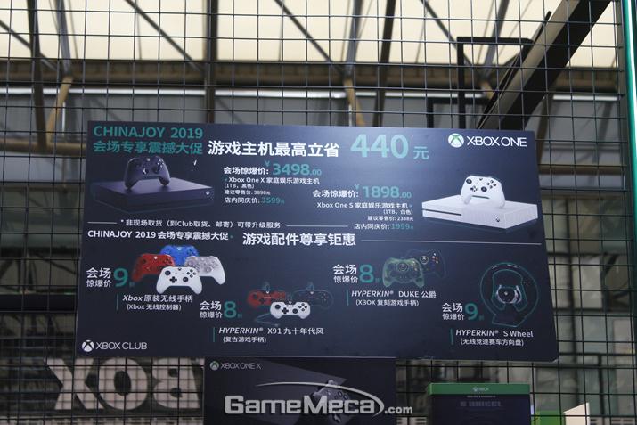 소니 부스와 같이 Xbox도 기기를 판매하고 있다 (사진: 게임메카 촬영)