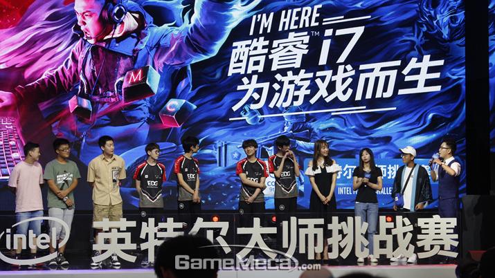 중국 유명 프로게임팀인듯 하다 (사진: 게임메카 촬영)