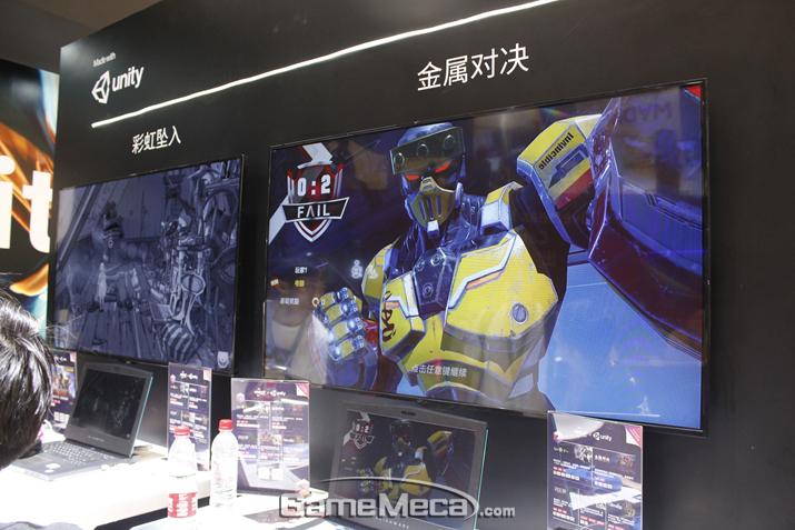 중국에서 서비스 중인 트랜스포머 온라인이 보인다 (사진: 게임메카 촬영)