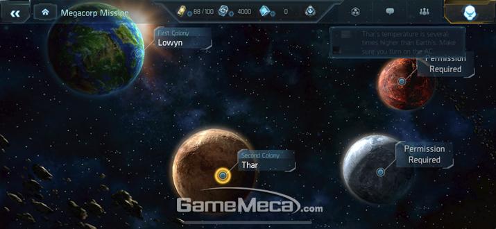 대충 이렇게 생긴 네 개 행성을 돌면서 (사진: 게임메카 촬영)