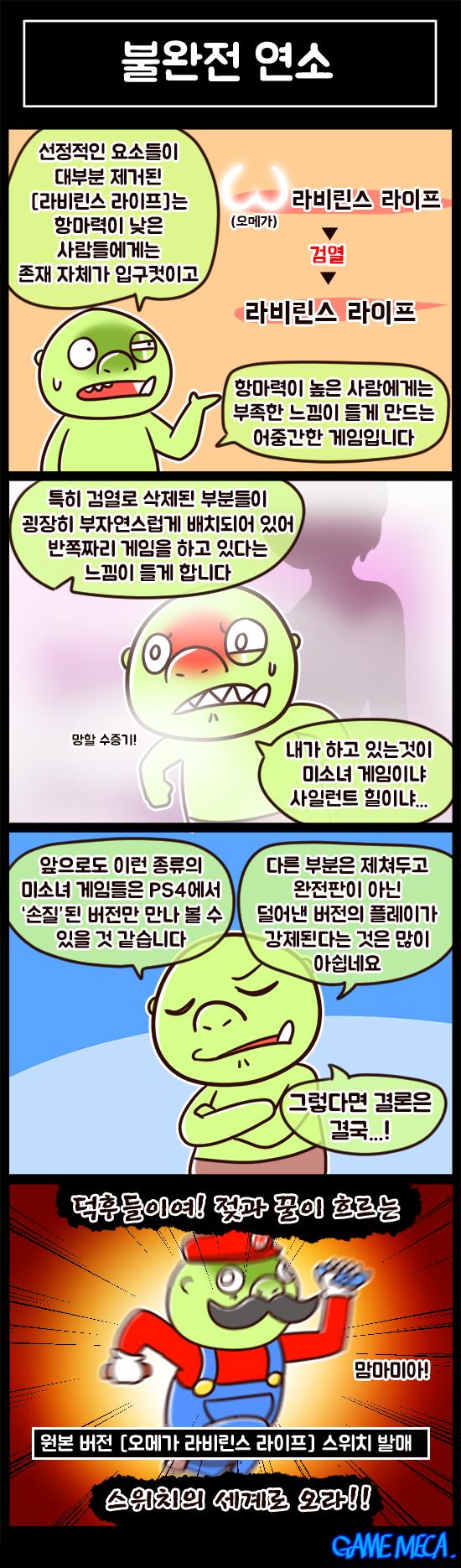노8리뷰 노동8호 노동팔호