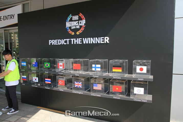 우승팀을 투표하는 이벤트가 열렸다 (사진: 게임메카 촬영)