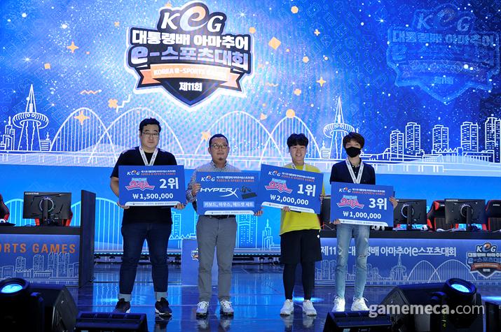오디션 결승 수상자들 (사진제공: 한빛소프트)