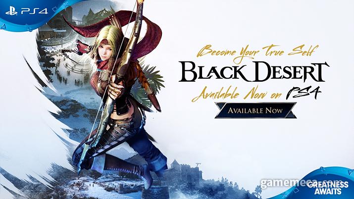 PS4로 출시된 '검은사막' (사진제공: 펄어비스)