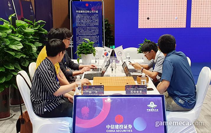 2019 중신증권배 세계 AI 바둑대회 (사진제공: NHN)