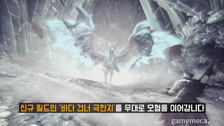 '아이스본' 공식 스크린샷 (사진출처: 게임 영상 갈무리)