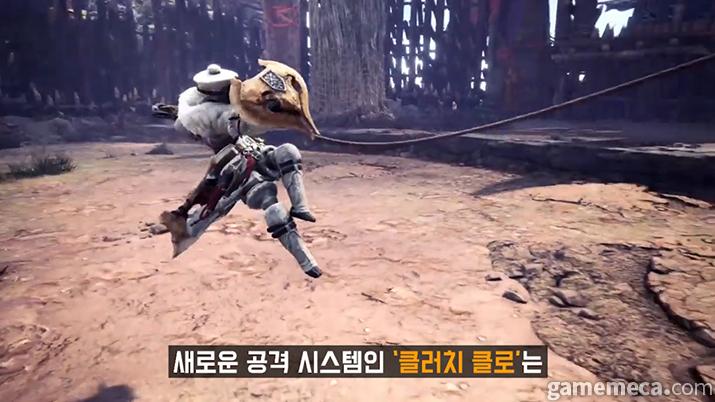'아이스본'에서 새롭게 추가된 공격 시스템인 '클러치 클로' (사진: 게임메카 촬영)