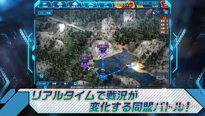 '건담 네트워크 대전' 게임 화면 (사진출처: 프로모션 영상 갈무리)