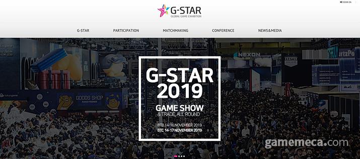 11월 14일 개막하는 '지스타 2019' (사진출처: 지스타 공식 홈페이지)