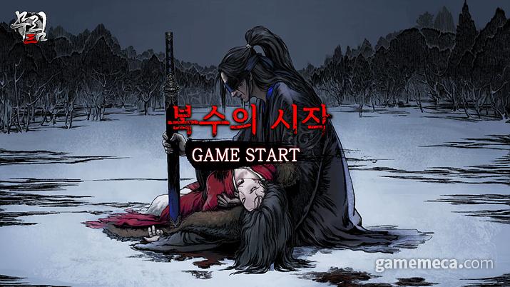 만렙 상향 업데이트를 실시한 '무림3' (사진제공: 팀퀘스트)