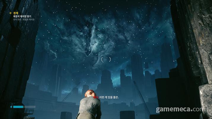 분명 건물에서 나선 적이 없는데 별이 보이는 하늘이 있다 (사진: 게임메카 촬영)