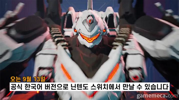 '아머드 코어'의 정신적 후속작 '데몬 엑스 마키나'가 곧 출시됩니다. (사진: 게임메카 촬영)