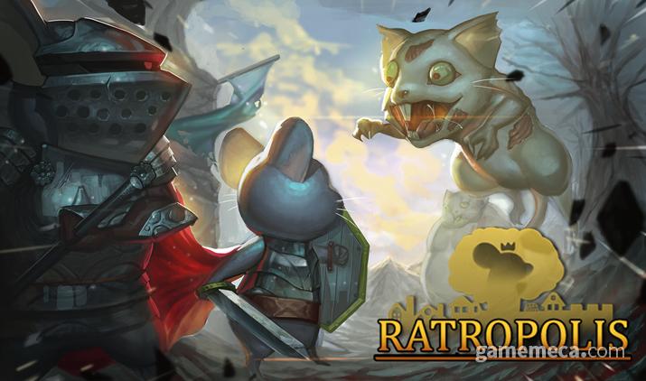 '래트로폴리스' 대표 이미지 (사진출처: 게임 공식 홈페이지)