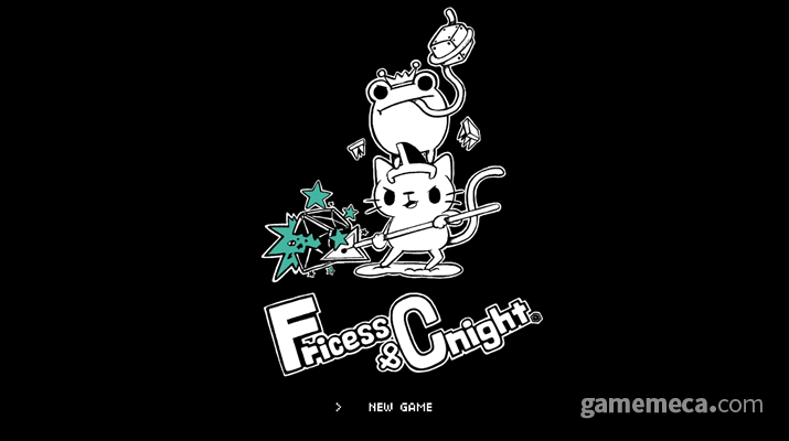 '프린세스 & 나이트' 대표 이미지 (사진출처: 게임 공식 홈페이지)