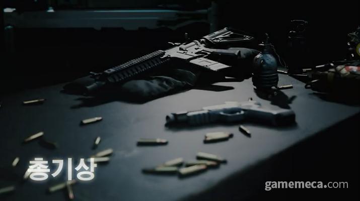 총기 소개 영상에서 팬들을 당혹시킨 '총기상' 표기 (사진출처: 콜 오브 듀티 공식 유튜브 채널 갈무리)