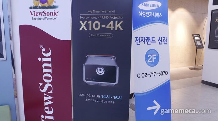 4K UHD급 프로젝터 X10-4K (사진: 게임메카 촬영)
