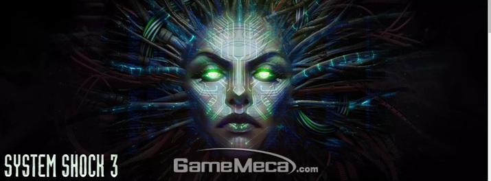 시스템 쇼크 3 (사진출처: 아더사이드 공식 홈페이지)