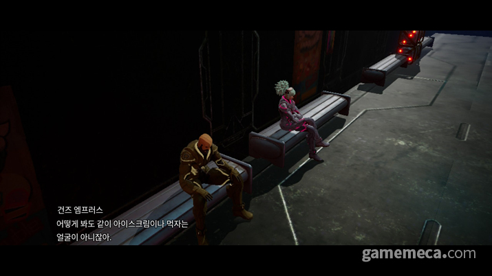 심지어 되게 중요한 컷신에서도 가만히 앉아서 대화나 하고 있다 (사진: 게임메카 촬영)