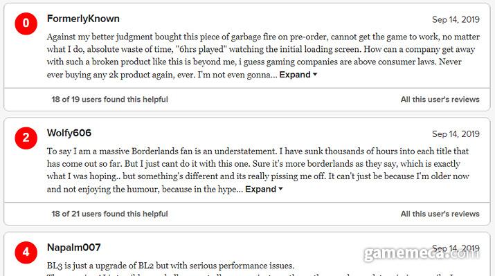 혹평을 받고 있는 '보더랜드 3' (사진출처: 메타크리틱 공식 웹페이지)